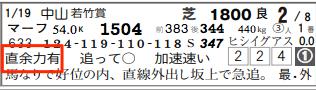 Com05192212_5