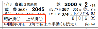 Com08193512_2