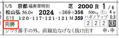 Com08193512_3