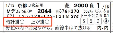 Com08193512_4