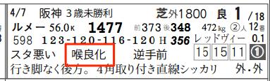 Com08193512_5
