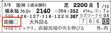 Com08193512_7