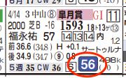 Hc08193511