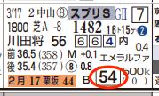 Hc08193511_3