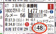 Hc08193511_5