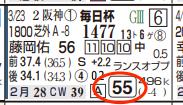 Hc08193511_6