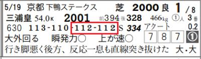 Photo_1005