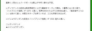 Photo_343