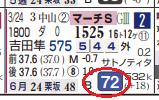 Photo_447