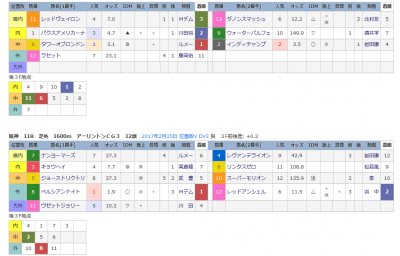 Photo_455