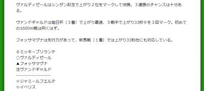 Photo_514