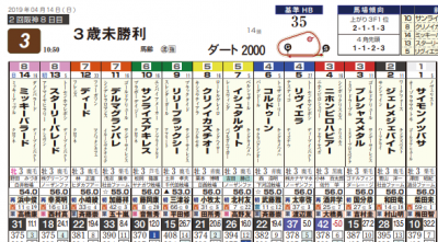 Photo_521