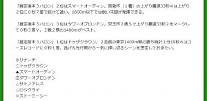 Photo_862