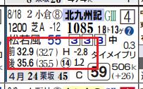 Photo_20190927185601