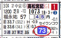Photo_20190927185702