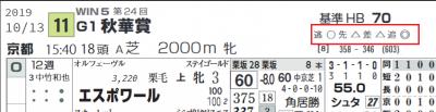 Photo_20191011200801